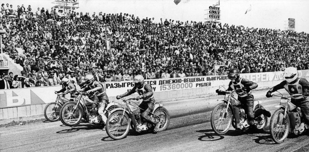 70-летие г. Кемерово. Мотогонки в честь юбилея города на стадионе Химик, 1988 г.