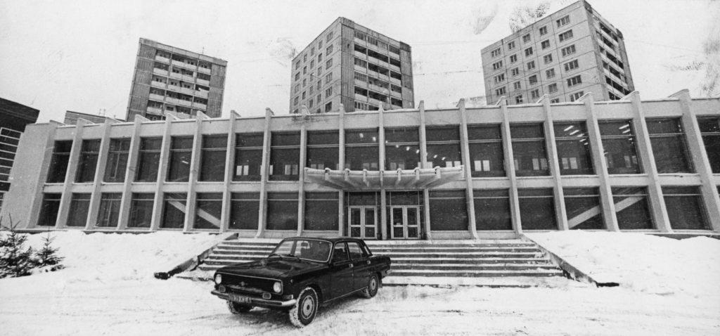 Здание агентства Аэрофлота, 1989 г.