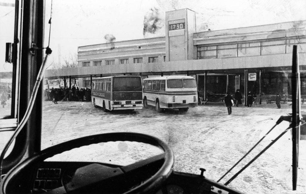 Автовокзал в г. Кемерово, 1987 г.