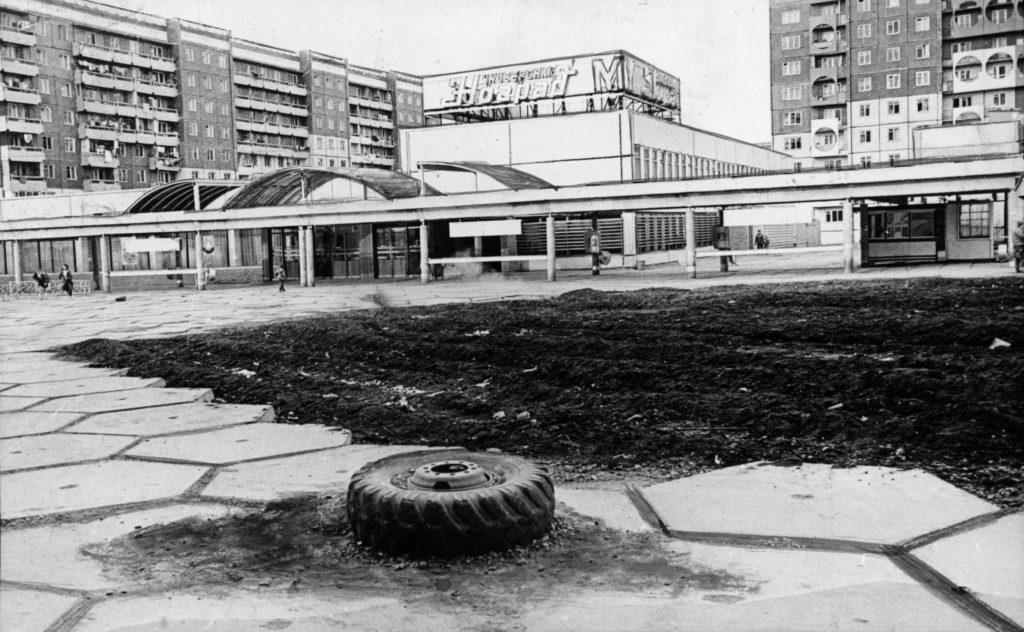 Универсам N4 Ноград в районе Шалготарьян, 1986 г.