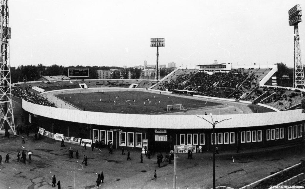 Стадион Химик, 1981 г.