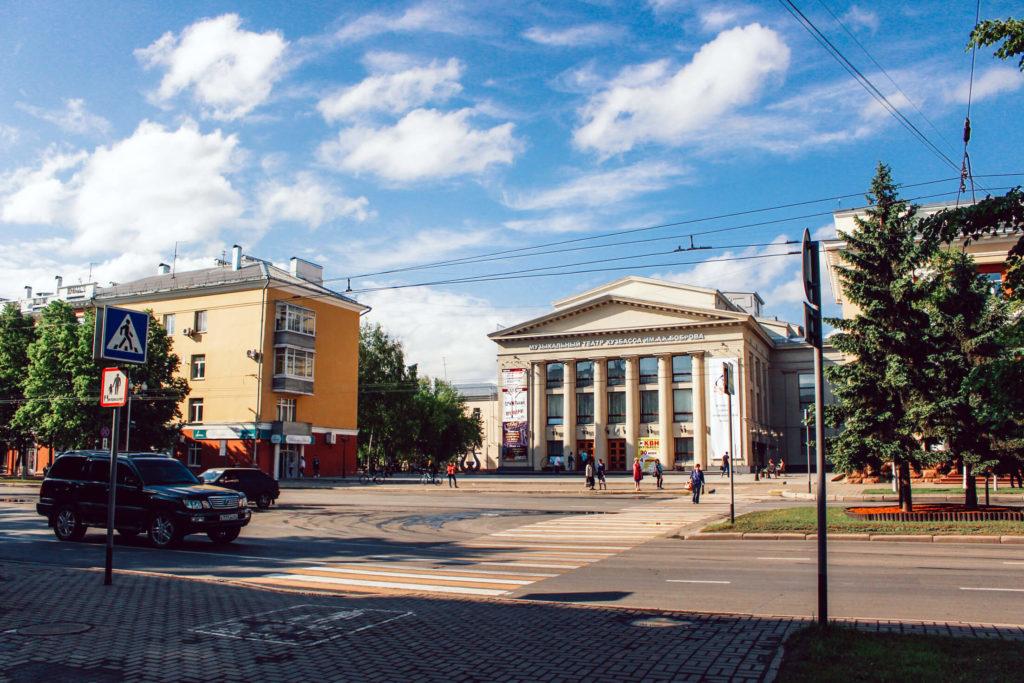 Музыкальный театр Кузбасса, 2017 г.