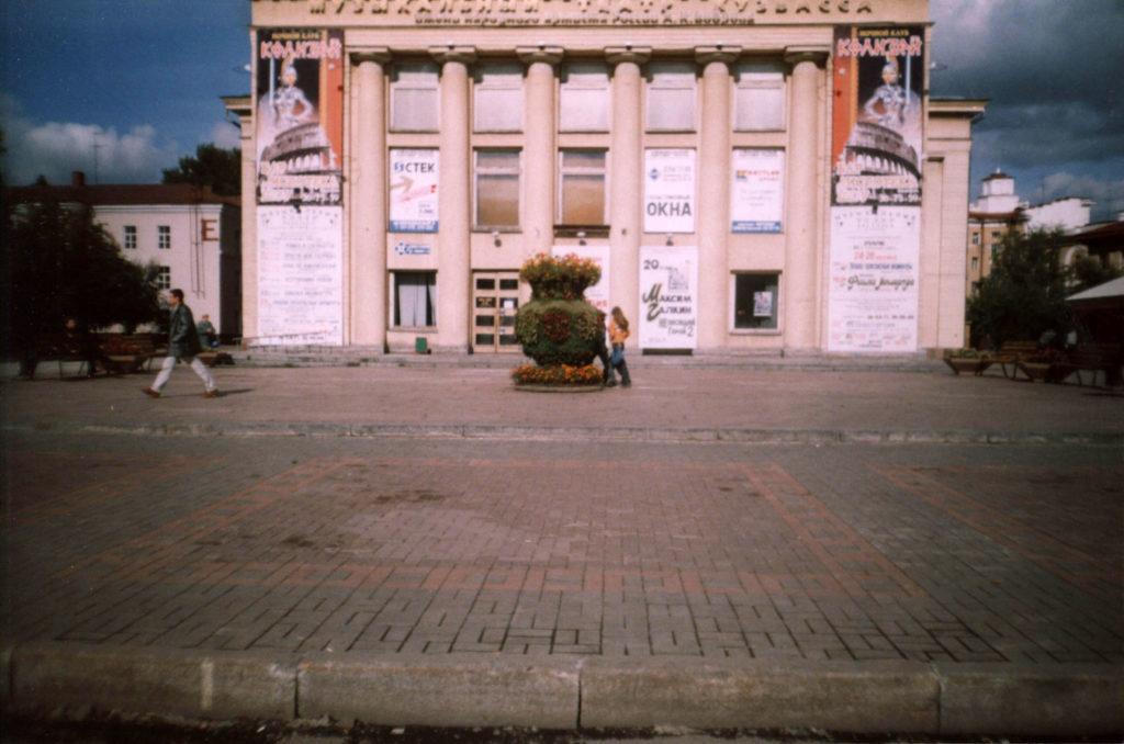 Музыкальный театр Кузбасса, 2004 г.