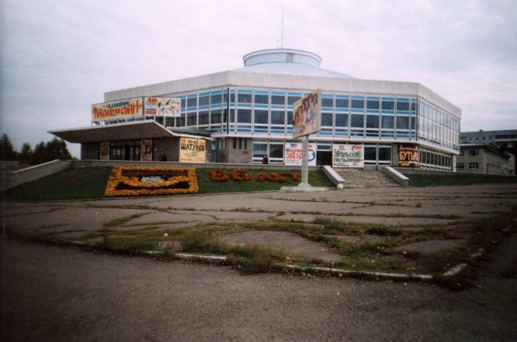 Цирк, 2004 г.