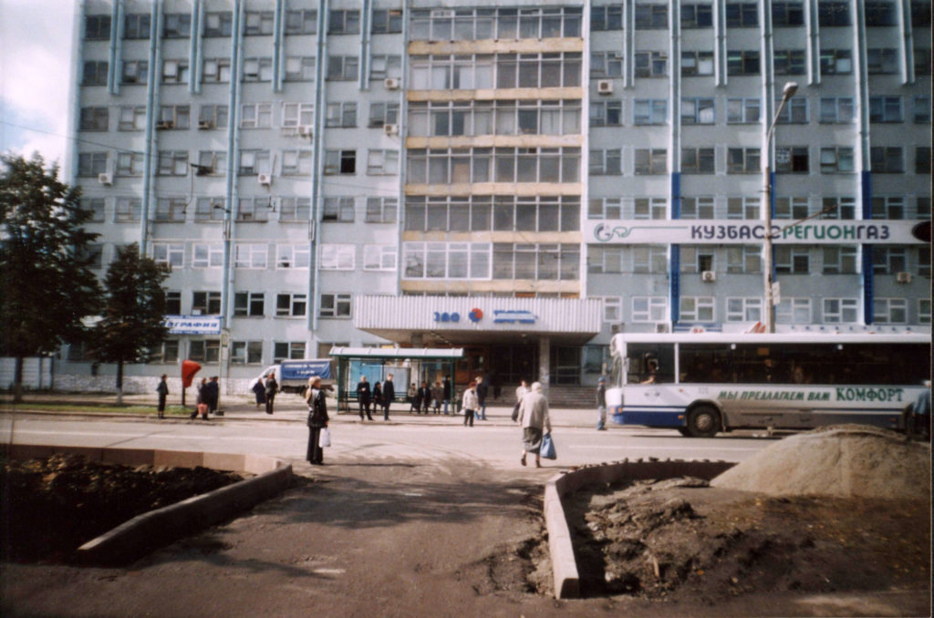 Управление ЗАО ЗЭТА на ул. 50 лет Октября (бывший Кемеровский электротехнический завод), 2004 г.