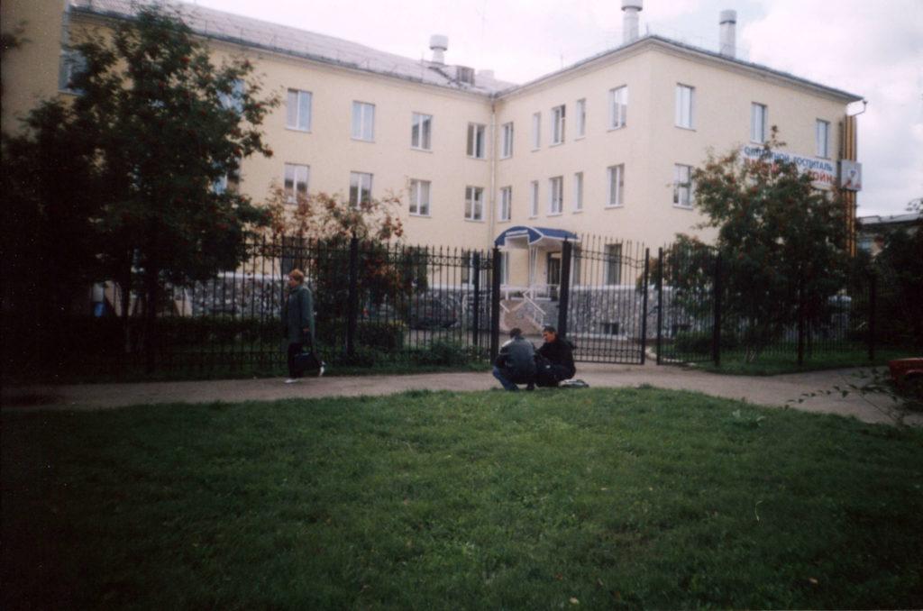 Областной госпиталь ветеранов войн, 2004 г.