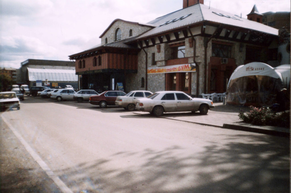 Культурно-развлекательный комплекс Волна, 2004 г.