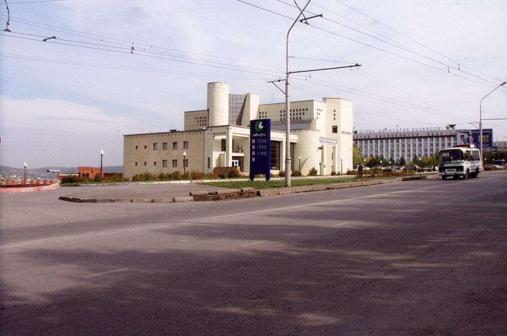 Здание Кузбассугольбанка на пр. Октябрьском, 2004 г.