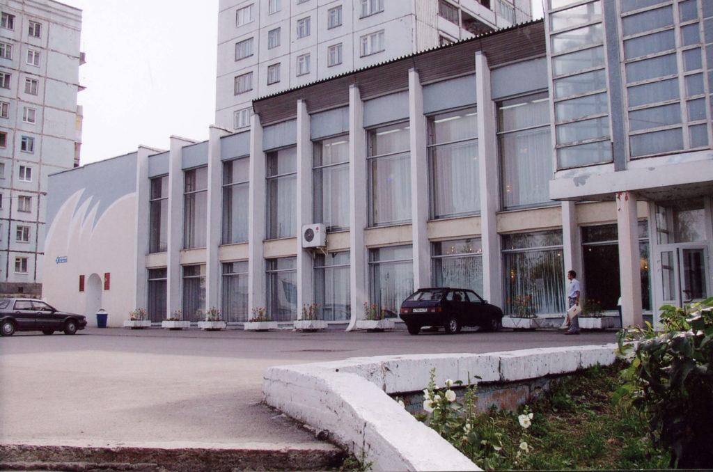 Здание органа ЗАГС на пр. Октябрьском, 2004 г.