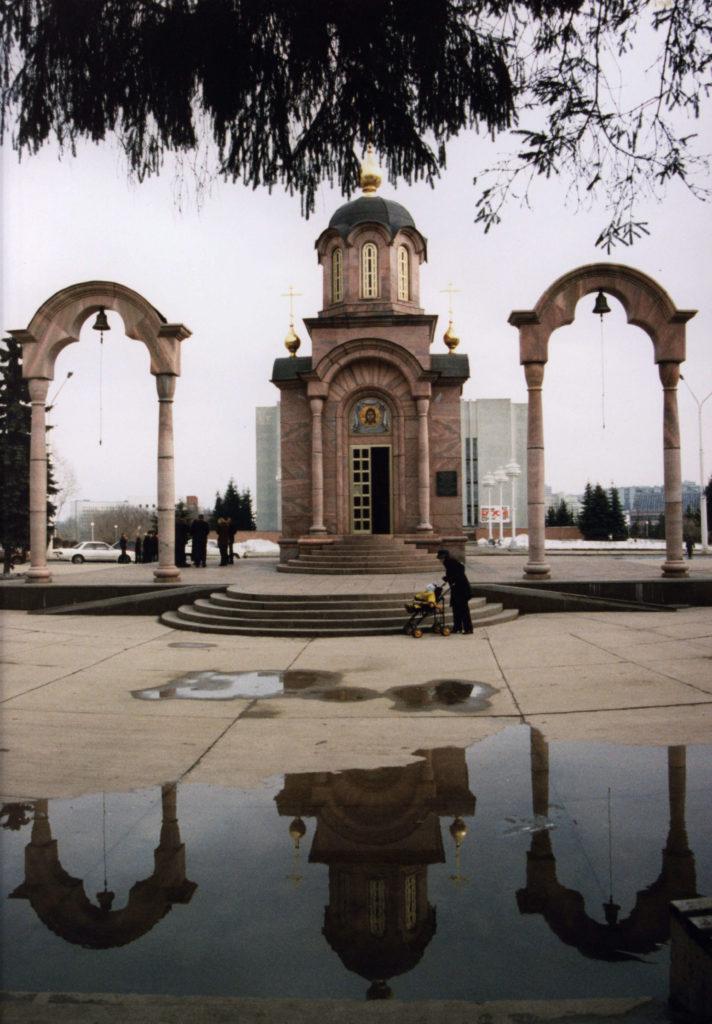 Часовня в память о погибших шахтерах, 2002 г.